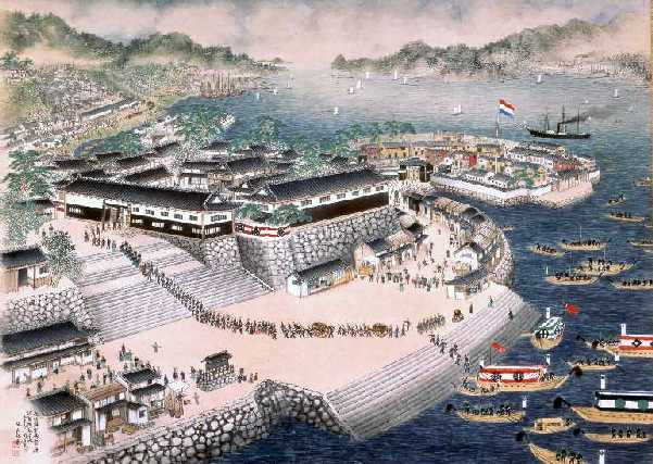 Nagasaki trading zone where Dutch and Portuguese boats in the 16th and 17th centuries brought coffee to Japan.